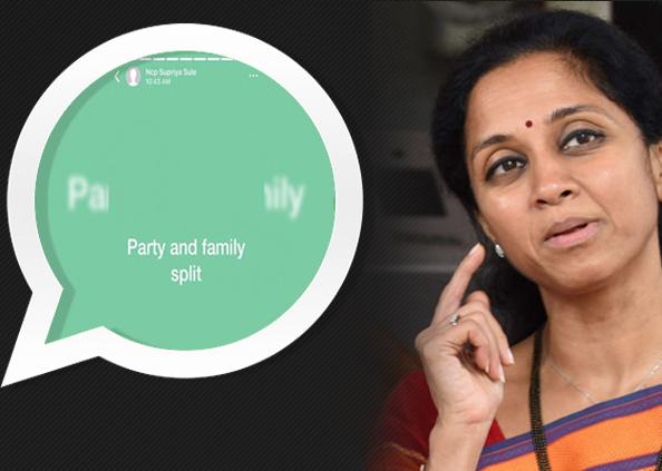 Supriya Sule Whatsapp Status, Maharashtra Crisis : कैसे Twitter के बदले WhatsApp बना न्यूज का जरिया
