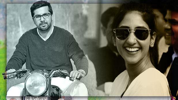 Aditi Singh, शादी के बंधन में बधेंगे कांग्रेस के दो विधायक, पंजाब के MLA अंगद सैनी से शादी करेंगी अदिति सिंह
