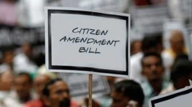Citizenship Amendment Bill 2019