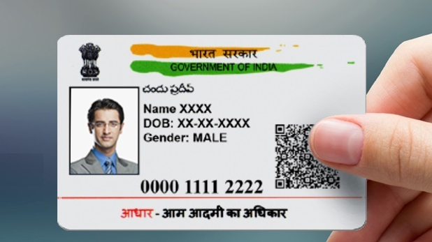 Reprint copy of Aadhar Card you will get in 15 days, अब 15 दिन में मिलेगी Aadhar Card की दूसरी कॉपी, जानें कैसे करें अप्लाई