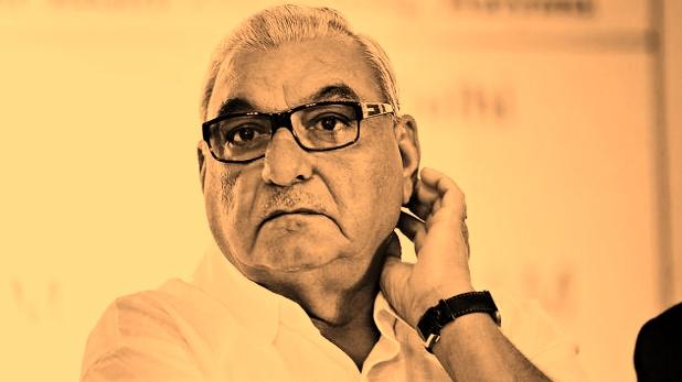 Bhupendra Singh Hooda, ED ने हुड्डा पर कसा शिकंजा, जमीन घोटाला मामले में 4 घंटे तक की पूछताछ
