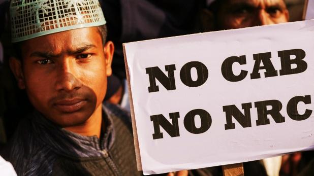 IUML file a writ petition against cab, नागरिकता बिल के खिलाफ SC में अर्जी दाखिल करेगी मुस्लिम लीग, कपिल सिब्बल होंगे वकील