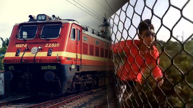 Indian Railways and Ministry of Railways post, VIDEO: ट्रेन में स्टंट करते वक्त युवक की मौत, रेल मंत्रालय ने वीडियो जारी कर की ये अपील