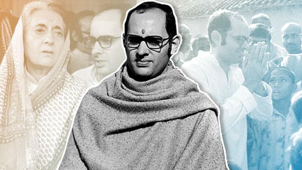 Sanjay gandhi relation with sabin, संजय गांधी का विदेशी गर्लफ्रेंड से रिश्ता टूटा तो क्यों खुश हुई थीं इंदिरा? पढ़िए दिलचस्प किस्सा