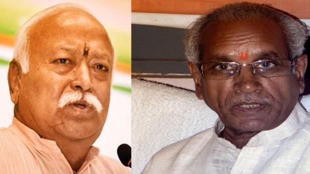 Ram Mandir And Mohan Bhagwat, VHP के राष्ट्रीय उपाध्यक्ष बोले- राम मंदिर के ट्रस्ट में संघ प्रमुख भागवत को नहीं होना चाहिए