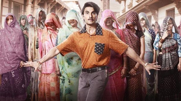 Ranveer Singh Film Jayeshbhai Jordaar, 'जयेशभाई जोरदार' में रणवीर सिंह का फर्स्ट लुक, माचो मैन की भूमिका छोड़ अपनाया गुज्जू अंदाज