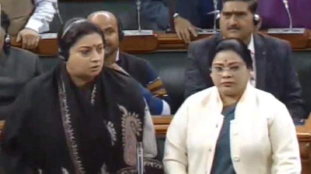 Parliament Winter Session Live Updates, लोकसभा में हंगामे के साथ खत्म हुआ विंटर सेशन