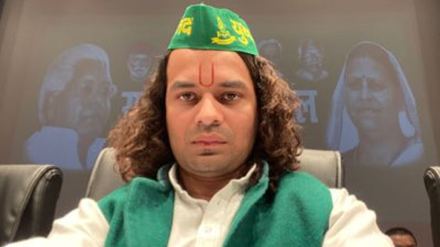 Tej Pratap Yadav expresses anger at non inclusion of his candidates in Bihar election