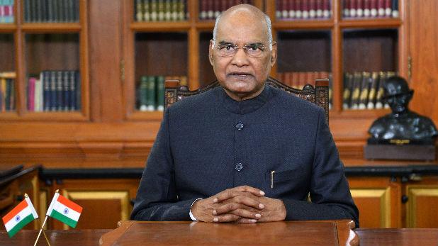 PM CARES Fund, PM केयर्स फंड को RTI के दायरे में लाने की याचिका पर PMO ने जताया ऐतराज, हलफनामा करेंगे दाखिल