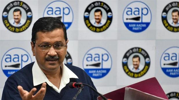 Delhi Election 2020 AAP MLAs started leaving party, Delhi Election 2020: टिकट कटने से नाराज हुए AAP विधायक, छोड़ने लगे पार्टी