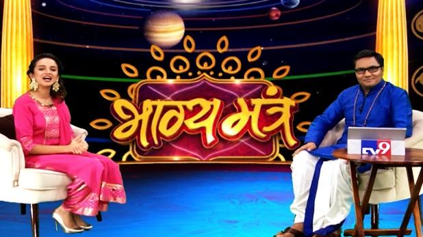 Bhagya Mantra Episode Today, गरीबी के चंगुल से कैसे पाएं छुटकारा? गुरुदेव सुरेश श्रीमाली से जानिए उपाय