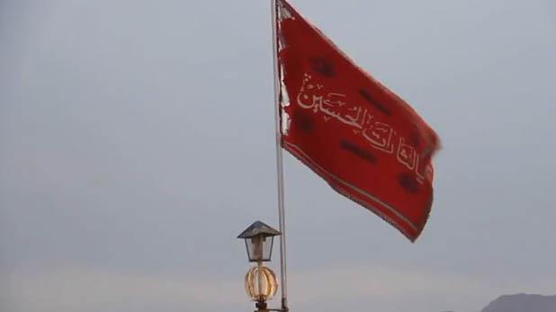 Red Flag Unfurled Over The Holy Dome Of Jamkarān Mosque Qom Iran, ईरान की जमकरान मस्जिद पर पहली बार फहराया लाल झंडा, युद्ध और बलिदान की देता है चेतावनी
