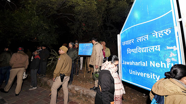 JNU News Today in Hindi, Opinion : दीवारों से खून के छींटे तो मिट जाएंगे, JNU की साख पर चस्पा दाग कैसे धुलेंगे?