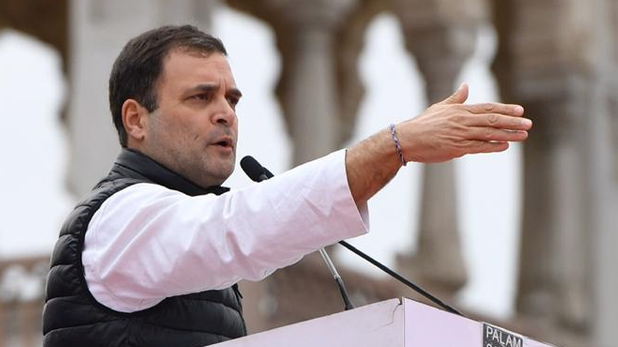 Privatization of Indian Railways, ट्रेनों का निजीकरण कर गरीबों की जीवनरेखा छीन रही सरकार: राहुल गांधी