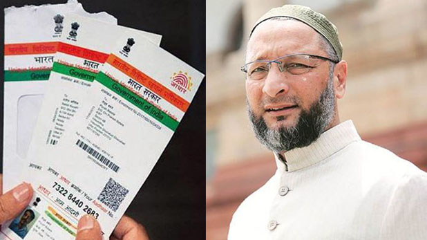 PAN will be available immediately through Aadhaar card, आधार कार्ड के जरिए तुरंत मिलेगा PAN… लंबे-लंबे फॉर्म भरने की अब जरूरत नहीं