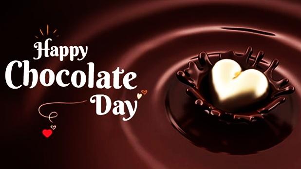 World Chocolate Day 2020, World Chocolate Day 2020: जानें 7 जुलाई को ही क्यों मनाया जाता है ये दिन, क्या है इतिहास