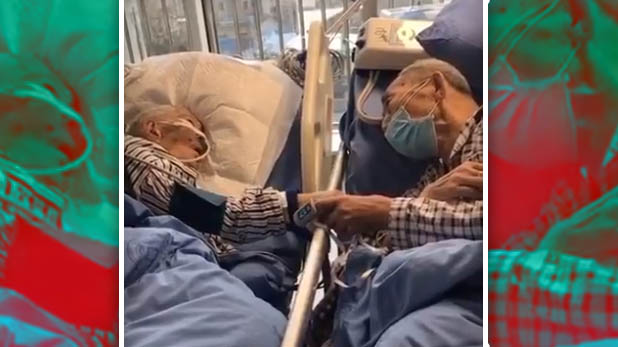 elderly patients of coronavirus, कोरोनावायरस से लड़ रहे इस बुजुर्ग कपल का VIDEO आपको भावुक कर देगा