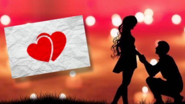 Happy Kiss Day 2020 Photos Wishes Shayari Status, Happy Kiss Day : इन मैसेजेस से पूरी हो सकती है विश