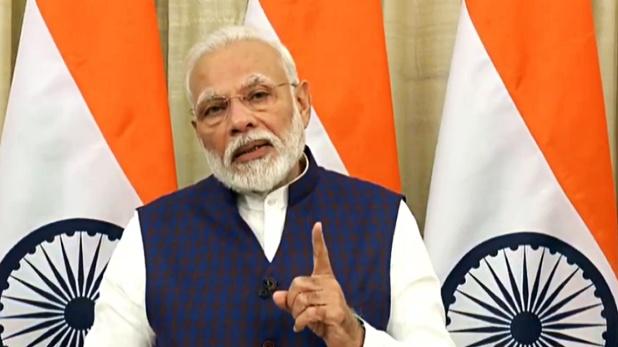 Pakistan responded positively, PM मोदी की अपील- Corona से लड़ने के लिए SAARC देश आएं साथ, पाकिस्तान हुआ राजी