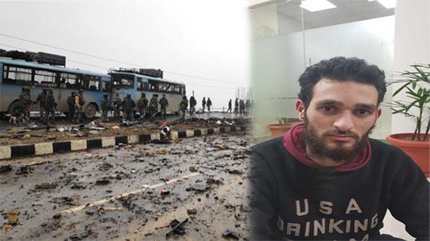 Jammu and Kashmir NIA arrested JeM OWG, जम्मू-कश्मीर: NIA को मिली बड़ी सफलता, पुलवामा हमले के आतंकियों का मददगार गिरफ्तार