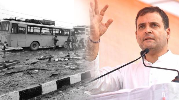 Pulwama Terror Attack Rahul Gandhi questions, पुलवामा हमले की बरसी पर राहुल गांधी ने पूछे ऐसे 3 सवाल, बीजेपी नेता ने कहा – शर्म करो!