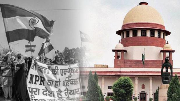 Supreme Court on Shaheen Bagh, शाहीन बाग मामला: सुप्रीम कोर्ट ने कहा – बातचीत से हल निकालें, न सुलझे मामला तो अपना काम करे प्रशासन