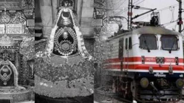 Tejas Express, इस ट्रेन में आपका टिकट चेक करने नहीं आएगा 'TT' न मिलेगा रेलवे का कोई स्टाफ
