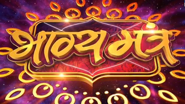 GD Vashist Bhagya Mantra tv9, VIDEO : तरक्की और प्रमोशन दिलाएगा ये भाग्यमंत्र! जानिए अपनी राशियों की सटीक भविष्यवाणी