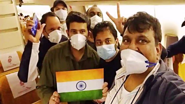 Coronavirus 119 Indians stranded, Coronavirus: जापानी क्रूज पर फंसे 119 भारतीयों को लाया गया दिल्ली, 5 विदेशी भी आए