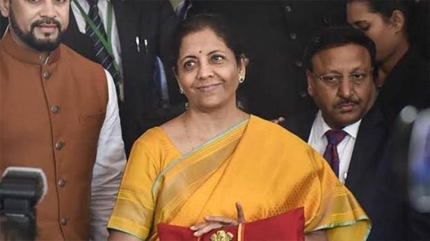 Budget 2020 Nirmala Sitharaman, निर्मला सीतारमण ने दिया भारत के इतिहास का सबसे लंबा बजट भाषण, तोड़ा इनका रिकॉर्ड