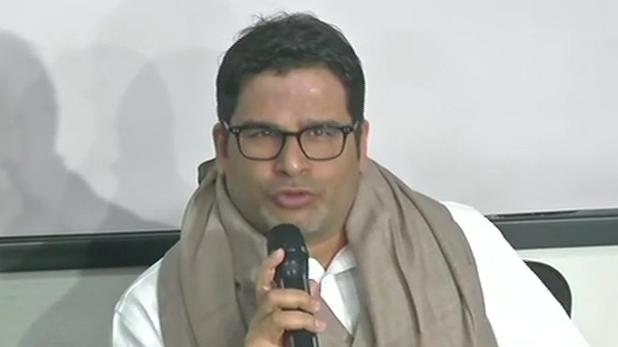 Prashant Kishor denied reports of he accepted an offer from MP Congress, क्या प्रशांत किशोर ने ठुकराया कांग्रेस का ये ऑफर? खुद ही दिया जवाब