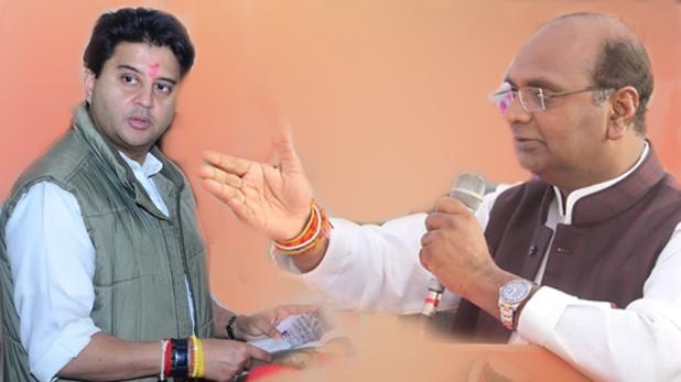 Jyotiraditya Scindia, BJP विधायक सारंग बोले- मध्य प्रदेश का CM सिंधिया को बनना था, पिछले दरवाजे से कोई और बन गया