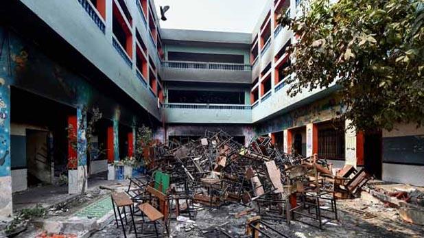 Delhi Violence, Delhi Violence: 7 मार्च तक उत्तर-पूर्वी दिल्ली के सभी सरकारी और प्राइवेट स्कूल बंद, परीक्षाएं  स्थगित
