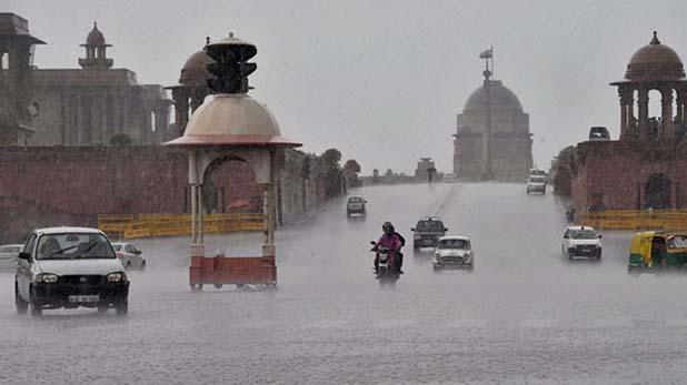 latest update on weather, सदी का सबसे सर्द दिन, 300 फ्लाइट लेट, 40 रद्द, जानें Latest Update