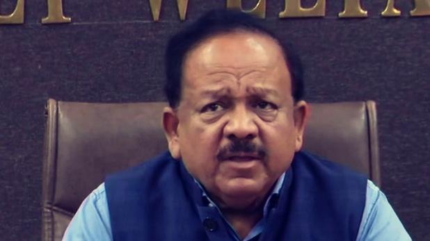 mangal pandey, चमकी बुखार पर चल रही मीटिंग के बीच मैच का स्कोर पूछते दिखे बिहार के स्वास्थ्य मंत्री, देखें VIDEO
