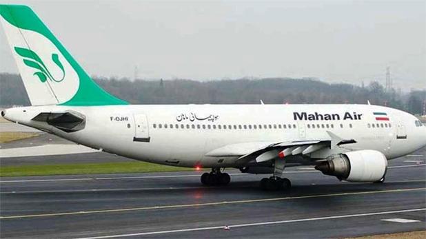 Coronavirus Iran's special aircraft to reach Delhi, Coronavirus: 300 भारतीयों के ब्लड सैंपल लेकर दिल्ली पहुंचेगा ईरान का विशेष विमान
