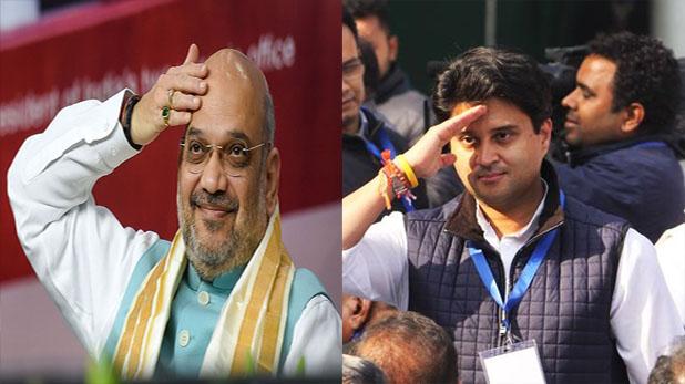 Jyotiraditya Scindia live updates, BJP में बुधवार को शामिल होंगे ज्योतिरादित्य सिंधिया, कमलनाथ बोले, चिंता की कोई बात नहीं