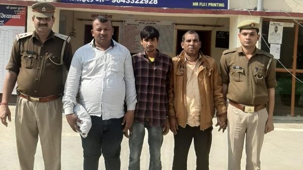aligarh, अलीगढ़ मर्डर केस में मुख्य आरोपी की पत्नी भी अरेस्ट, अब तक चार गिरफ्त में