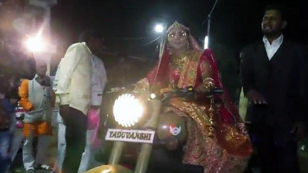 Bride killed in parlor of Ratlam, सोशल मीडिया फ्रेंड ने कर दी दुल्हन की हत्या, शादी से पहले मेकअप कराने गई थी पार्लर