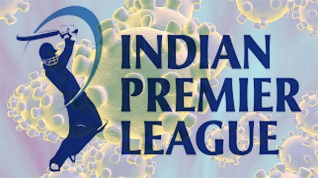 Indian Premier League, सुलझने की बजाय उलझता जा रहा है आईपीएल का आयोजन