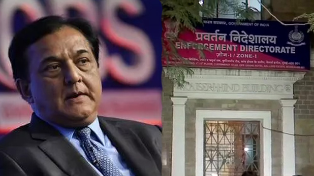 Yes Bank founder Rana Kapoor, यस बैंक के संस्थापक राणा कपूर की 1400 करोड़ की संपत्ति को ED ने किया जब्त