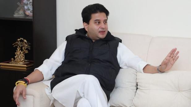 Congress ran govt like business says Jyotiraditya, कांग्रेस ने सरकार को कारोबार की तरह चलाया, कमलनाथ पर ज्योतिरादित्य सिंधिया का तंज