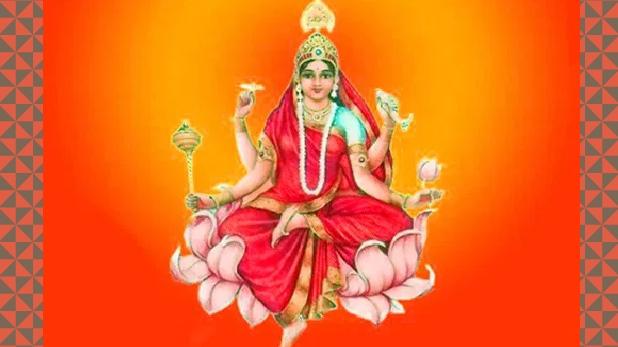 Navratri Mata Siddhidatri, मां सिद्धिदात्री की आराधना के साथ नवरात्र का समापन, जानिए कब और कैसे करें नवमी पूजन