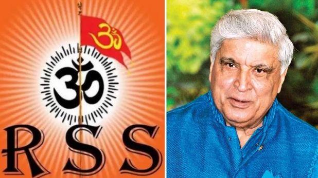 Javed Akhtar became first indian to receive Richard dawkins award, जावेद अख्तर Richard Dawkins Award पाने वाले पहले भारतीय, जानें क्यों और कैसे मिलता है ये पुरस्कार