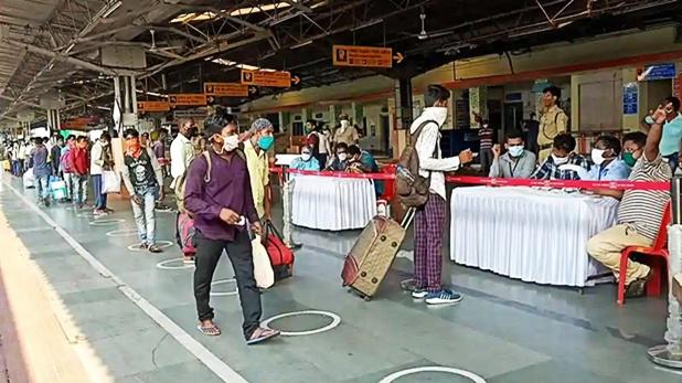 railway guidelines for trains, यात्रीगण कृपया ध्यान दें…आज से चलीं 200 ट्रेन, कंफर्म टिकट और RAC वाले ही जाएं स्टेशन