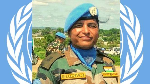 UN Military Gender Advocate of the Year Award, सुमन को सलाम… 'UN मिलिट्री जेंडर एडवोकेट ऑफ द ईयर अवॉर्ड' से सम्मानित होने वाली बनीं पहली भारतीय