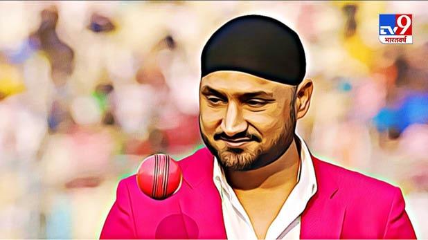 Harbhajan singh Birthday special, दुश्मन पर वार, यारों का यार और जिम्मेदारियों से प्यार करने वाले क्रिकेटर का नाम है 'हरभजन सिंह'