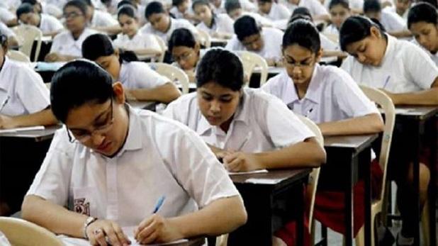 CBSE Board Exam Datesheet, CBSE Board Exam Datesheet Released: 1 से 15 जुलाई तक होंगी 10वीं और 12वीं की परीक्षाएं