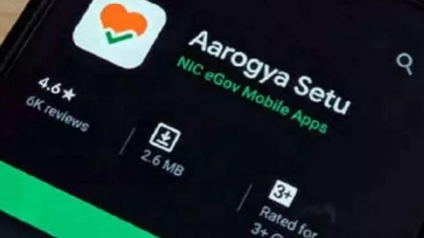 government order on aarogya setu app, COVID-19: नोएडा में आरोग्य सेतु ऐप के बिना बाहर निकलने पर लग सकता है फाइन