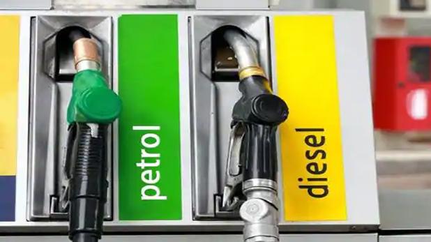 Price stability of petrol and diesel, पेट्रोल और डीजल की कीमतों पर लगा ब्रेक, लगातार 7वें दिन नहीं बढ़े दाम